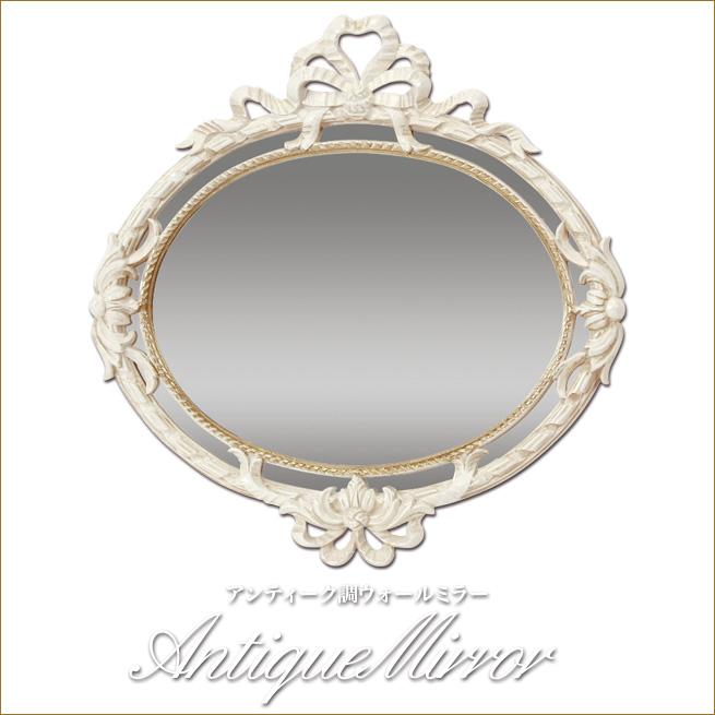 イタリア製ミラー リボン ウォールミラー ホワイト&ゴールド 壁掛け鏡 姫系インテリア プリンセス家具渡辺美奈代セレクト