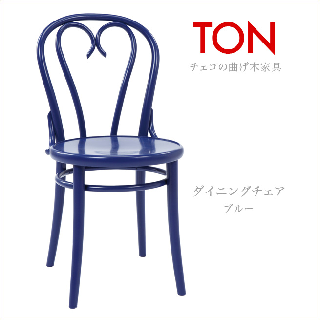 【代引き不可】ダイニングチェアー ブルー 青色 いす イス 椅子 天然木 姫系インテリア プリンセス家具 モダンインテリア 渡辺美奈代セレクト