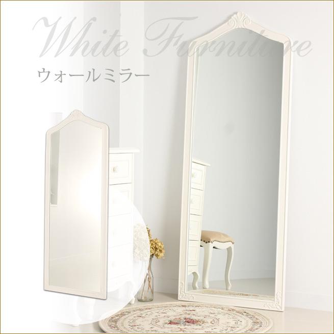 【代引き不可】ウォールミラー 大型鏡 壁掛け鏡 白家具 猫脚家具 アンティーク調家具 輸入家具 インテリア家具渡辺美奈代セレクト