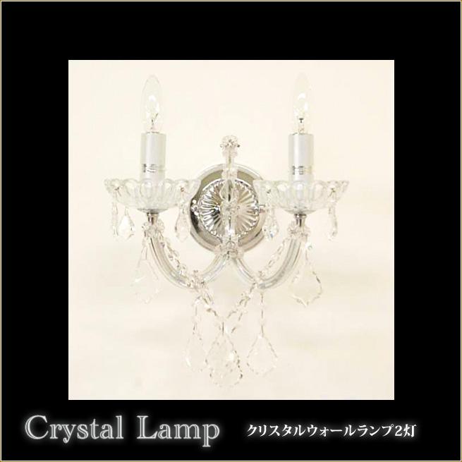 クリスタルウォールランプ 2灯 シルバー