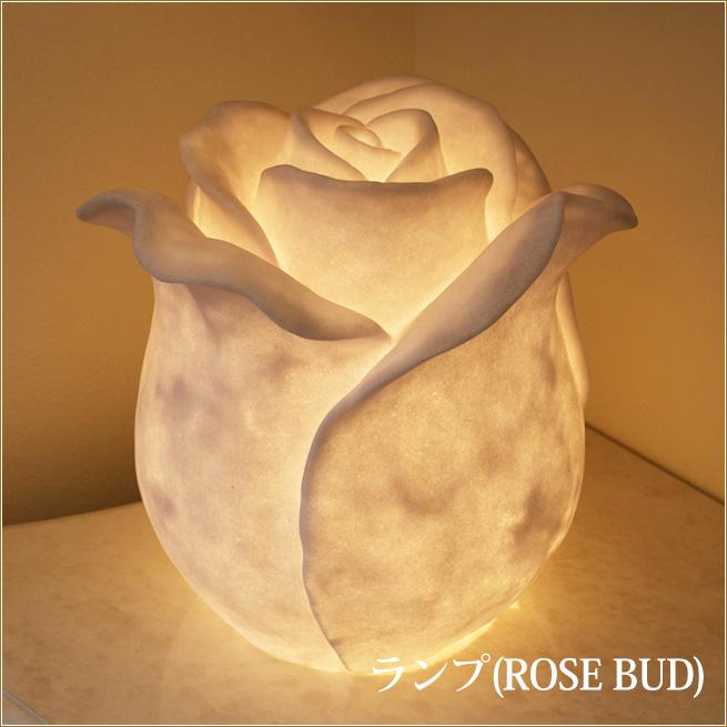 テーブルランプ(ROSE BUD) 薔薇の卓上ライト ローズ バラ型 インテリア雑貨 渡辺美奈代セレクト