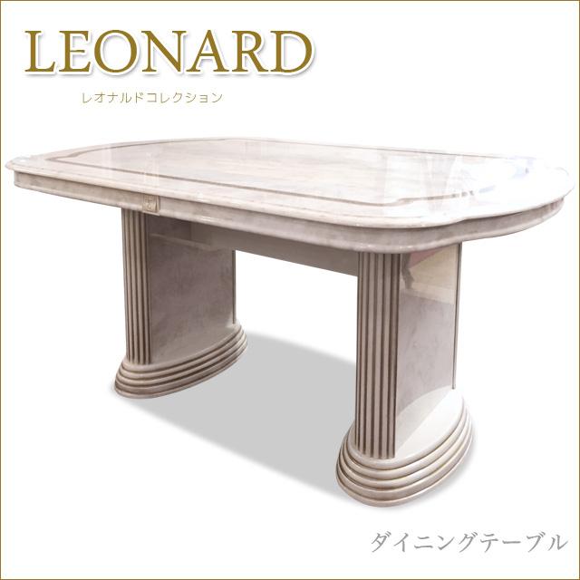ダイニングテーブル 148cm 長方形テーブル クラシック家具 姫系インテリア プリンセス家具渡辺美奈代セレクト