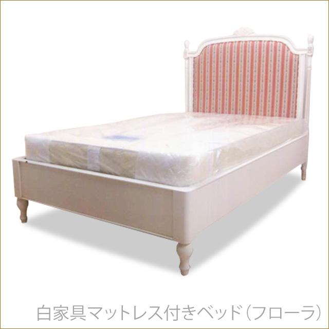 白家具ベッド セミダブル マットレス付き フローラ ホワイト家具 寝具 姫系インテリア プリンセス家具渡辺美奈代セレクト