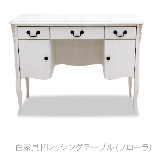 Kaguya Hime374 Rakuten Global Market White Furniture Dressing  Outstanding Makeup Vanity Table Without Mirror sophisticated No Gallery Best inspiration