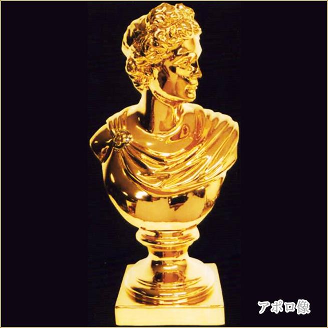 アポロ像 置物 ゴールド 胸像 オブジェ インテリアオブジェ 姫系インテリア プリンセスアイテム渡辺美奈代愛用