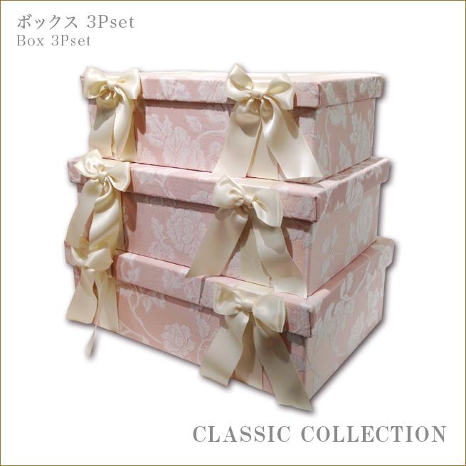 クラシックボックスセット 花柄ピンクシリーズ クラシックコレクション Jennifer Taylor ジェニファーテイラー  リボン付き フラワーピンク 姫系インテリア プリンセスアイテム渡辺美奈代愛用