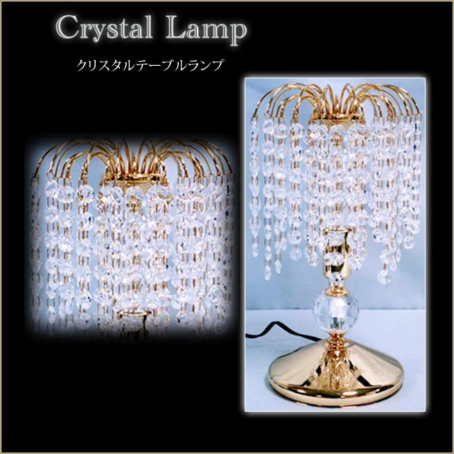 クリスタルテーブルランプ 1灯 スタンドシャンデリア デスクトップシャンデリア 関節照明 姫系インテリア プリンセス家具渡辺美奈代セレクト