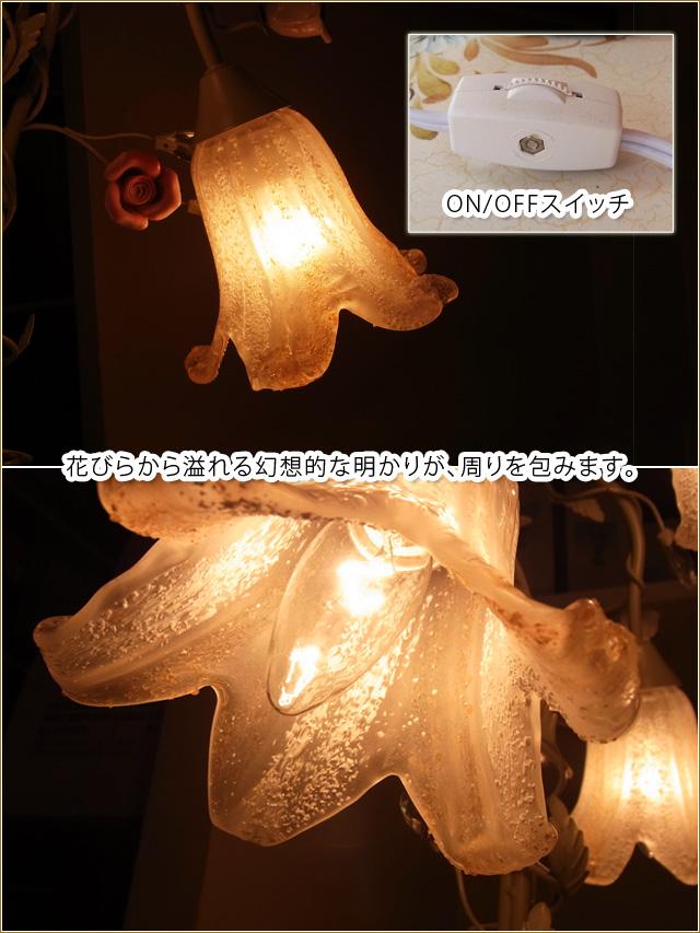Kaguya hime374 rakuten global market rose room lamp 3 light table mozeypictures Choice Image