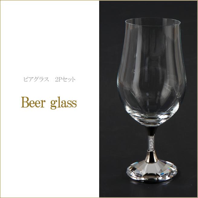 大人気定番商品 ビアグラス 2Pセット チェコ製グラス クリスタルガラス ボヘミアンガラス ダイニング雑貨 コップ グラス 食器 テーブルウェア 姫系インテリア渡辺美奈代セレクト, Rare and Old Liquors REDBOX f7fd8fdf