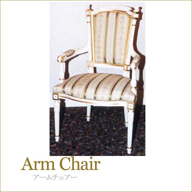 アームチェアー アンティーク調家具 クラシック家具 アンティーク家具 姫系インテリア 椅子 イス いす渡辺美奈代セレクト