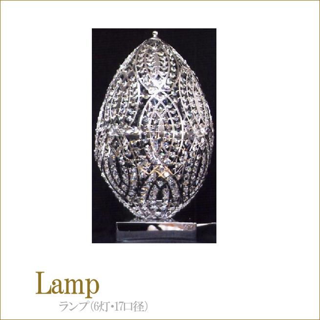 ランプ(6灯・17口径) インテリアライト インテリアランプ 姫系インテリア 屋内照明 スタンドランプ渡辺美奈代セレクト