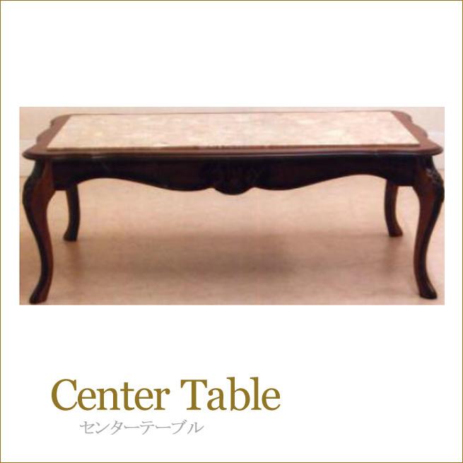 センターテーブル アンティーク調家具 クラシック家具 アンティーク家具 姫系インテリア リビングテーブル センターテーブル テーブル渡辺美奈代セレクト