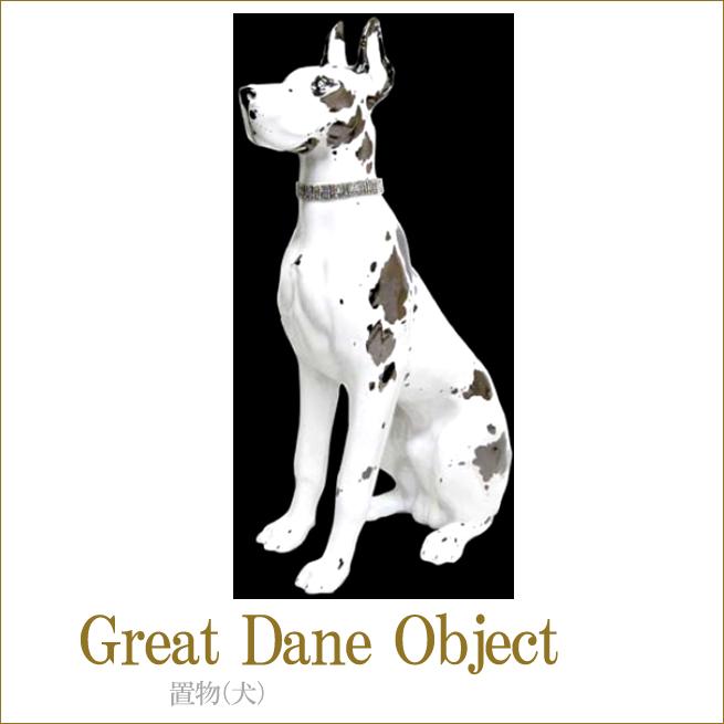 置物(GREAT DANE) アンティーク調家具 クラシック家具 アンティーク家具 姫系インテリア 犬の置物 インテリアオブジェ ディスプレイ 渡辺美奈代セレクト