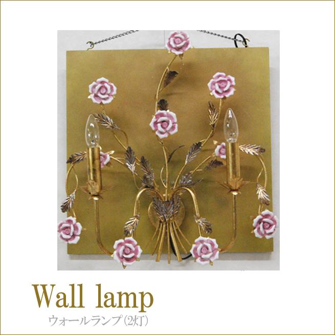 ウォールランプ(2灯) インテリアライト インテリアランプ 姫系インテリア 壁掛けシャンデリア ブラケット渡辺美奈代セレクト