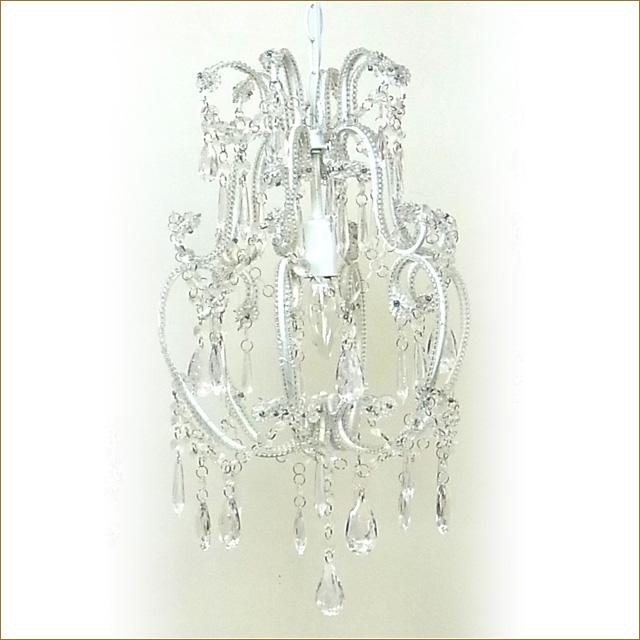 シャンデリア1灯 ホワイト 取り付け簡単なシャンデリア 引っ掛けシーリング、ローゼット対応 ライト ランプ 姫系インテリア プリンセス家具渡辺美奈代セレクト