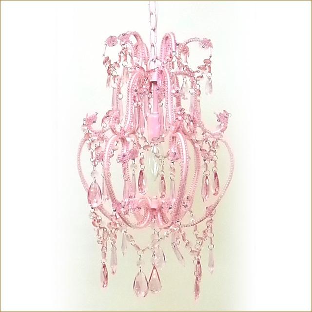 シャンデリア1灯 ピンク 取り付け簡単なシャンデリア 引っ掛けシーリング、ローゼット対応 ライト ランプ 姫系インテリア プリンセス家具渡辺美奈代セレクト