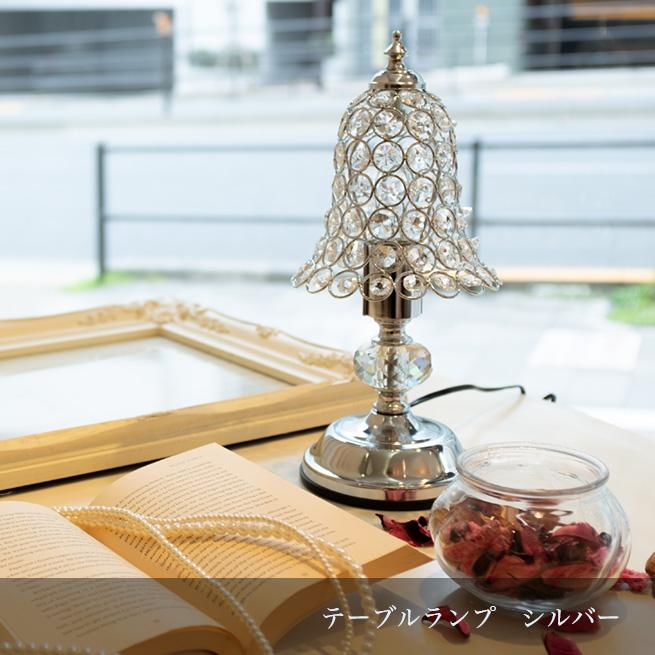 テーブルランプ シルバー 卓上照明 デスクトップシャンデリア スタンドライト  テーブルランプ 渡辺美奈代セレクト