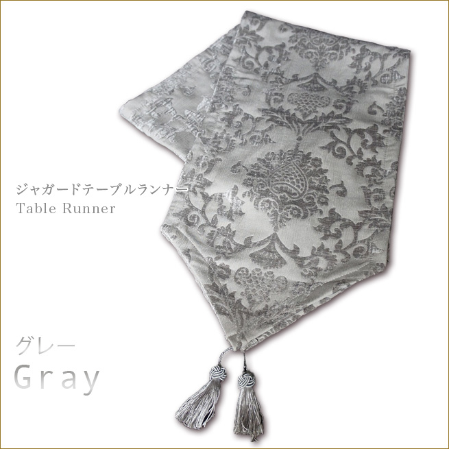 Jacquard Table Runner Grey Grey Silver Jacquard Woven Damask Patterned  Damask Pattern Tablecloth Fabric Princess Items Watanabe Minau0027s Select