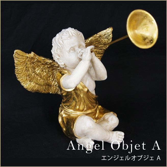 エンジェルオブジェA 天使の置物 インテリアオブジェ ラッパを演奏するホワイトエンゼル 白色 ゴールド 天使の雑貨渡辺美奈代セレクト