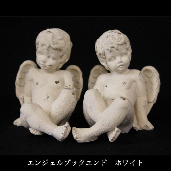 エンジェルブックエンド ホワイト 天使のブックエンド 置物 インテリアオブジェ 天使の雑貨渡辺美奈代セレクト