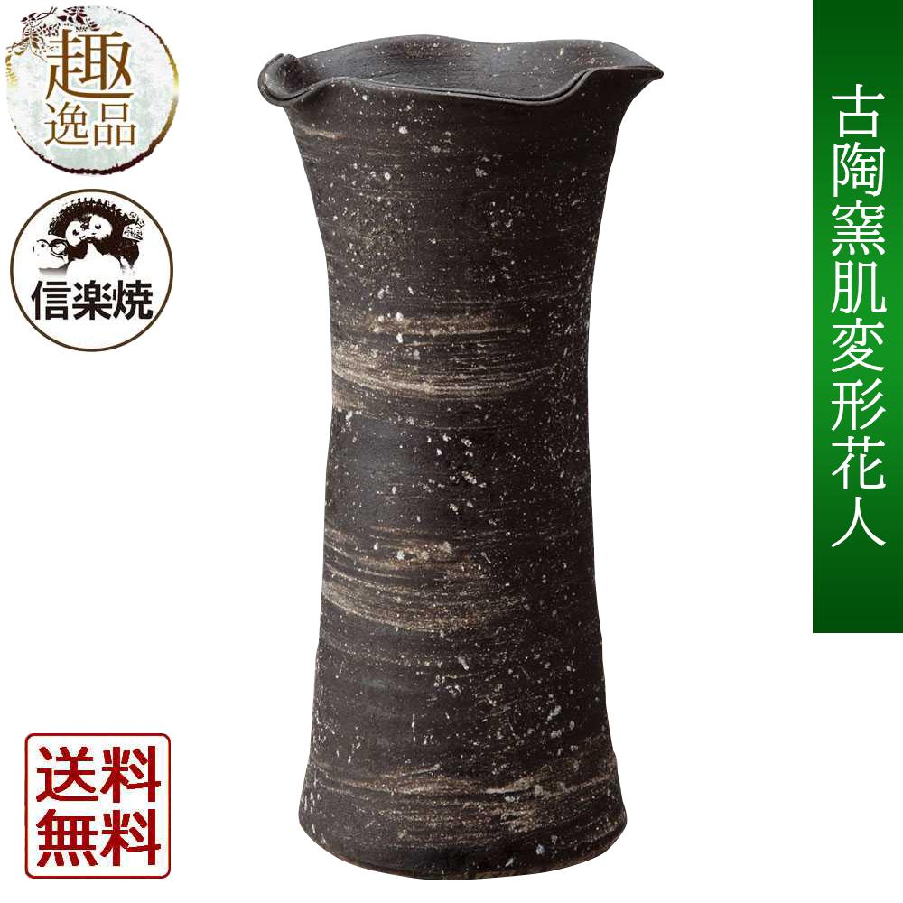 黒刷毛目花入 花器 花瓶 花入れ おしゃれ 陶器 和