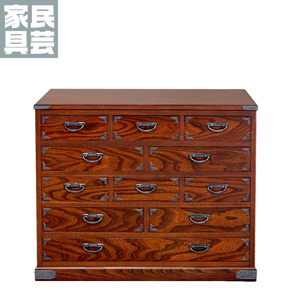 民芸たんす 52型 民芸箪笥 民芸 家具 たんす タンス 伝統 収納