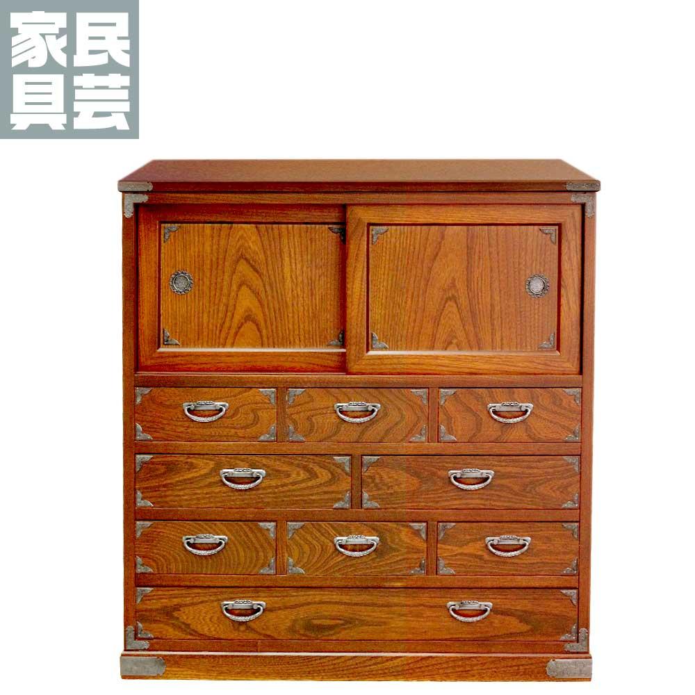 民芸たんす(小) 53型 民芸箪笥 民芸 家具 たんす タンス 伝統 収納