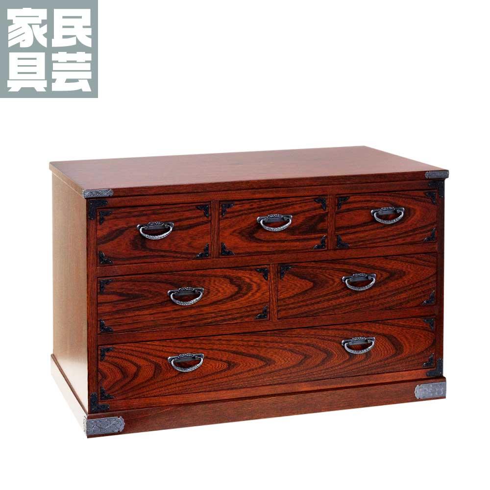 民芸たんす(小)58型 民芸箪笥 民芸 家具 たんす タンス 伝統 収納