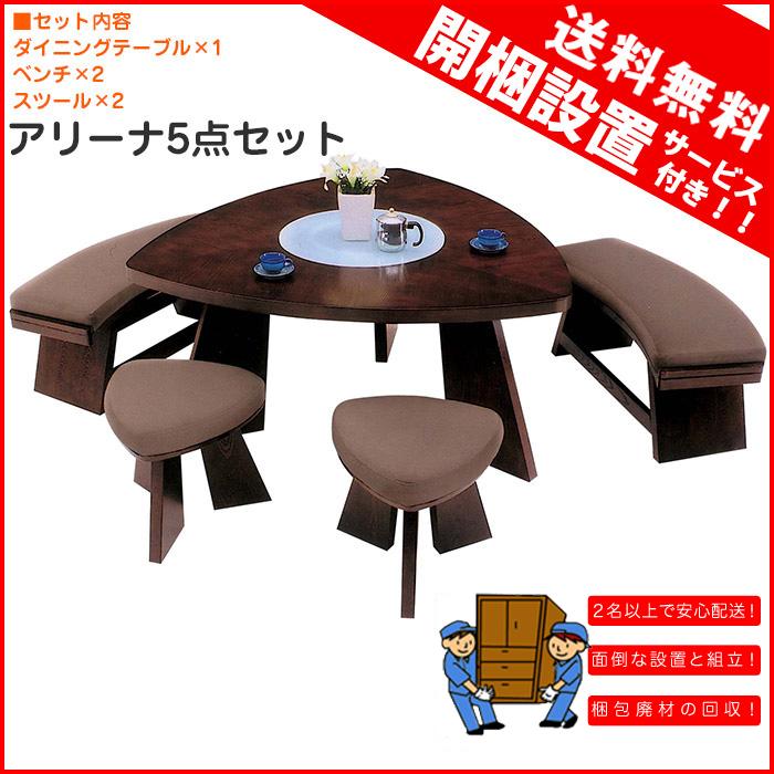 Kaguyatai Rakuten Global Market The Triangular Table Bench Stool - Triangle picnic table