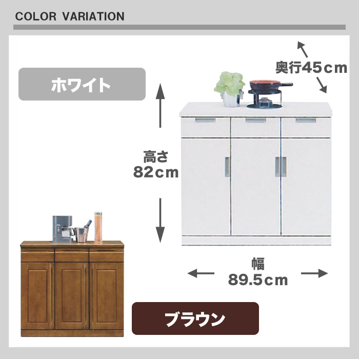 Enjoy U0026 Harmony Kitchen Series U003eu003eu003e Brown Feel The Warmth Of Clean White U0026  Wood.