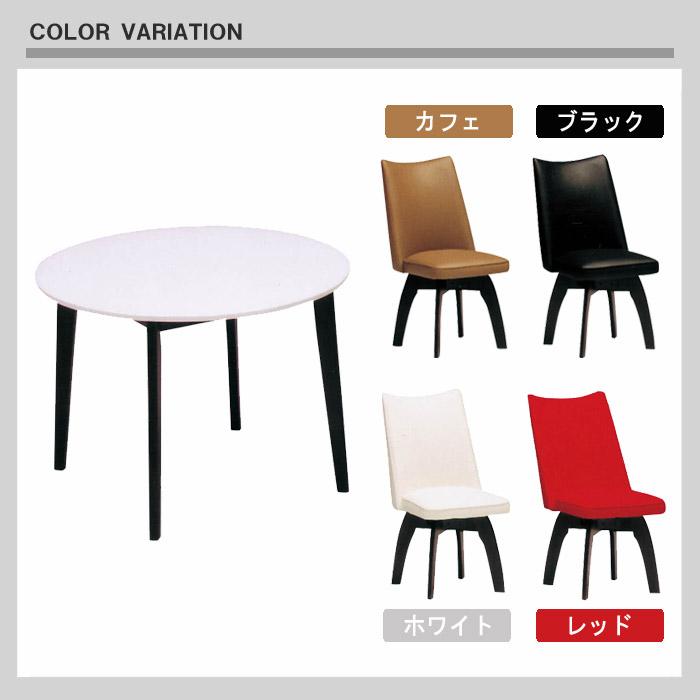 楽天市場ダイニングテーブル 3点セット 2人用 丸テーブル ホワイト 白