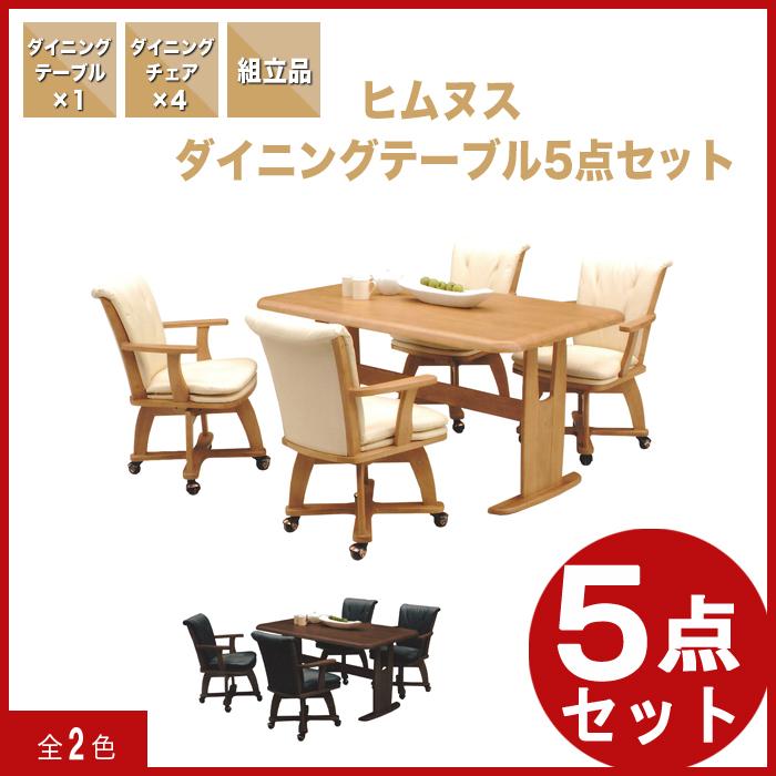 kaguyatai Rakuten Global Market Sale outlet price cheap  : dshym 1 1 from global.rakuten.com size 700 x 700 jpeg 212kB