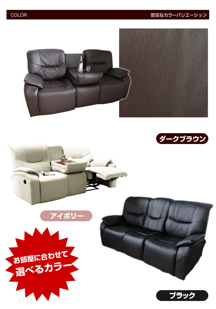 Recliner Sofa Electric Two Seat Three Seat, When Scandinavian Ottomans  Integrated / Leather Sofa Leather Sofa Electric Sofa Electric Recliner Line  Luxury ...