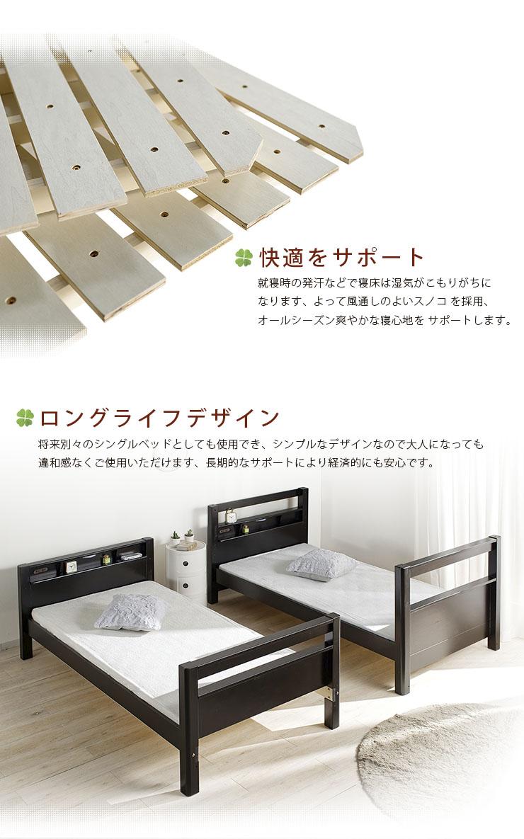 Kaguyume Bunk Beds Children 2段beddo Adult Bunk Bed