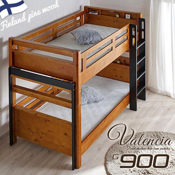 Kaguyume Bunk Beds Children 2段beddo Adult Bunk Bed Furnitures