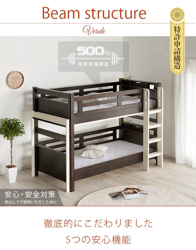 Compact Bunk Beds kaguyume | rakuten global market: bunk beds children 2段beddo