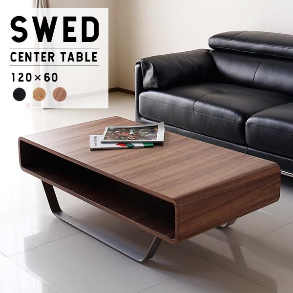 Sweed スウェド ローテーブル 座卓センターテーブル テーブル センターテーブル W120