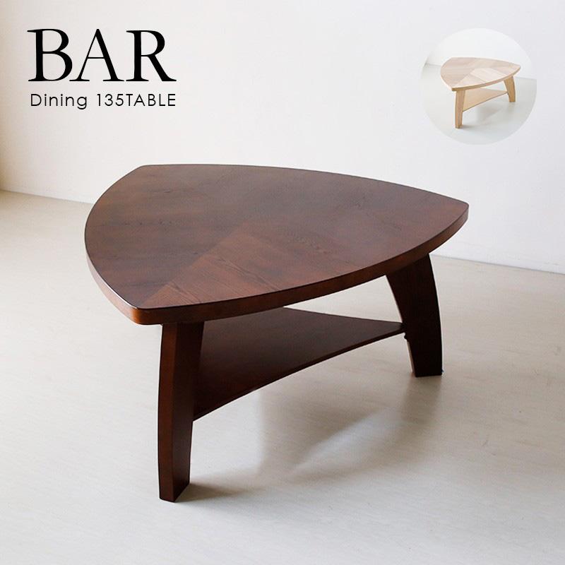 三角テーブル 送料無料 ダイニング テーブル ダイニングテーブル 食卓テーブル 木製 カフェ インテリア バー BAR ダイニングテーブル単品