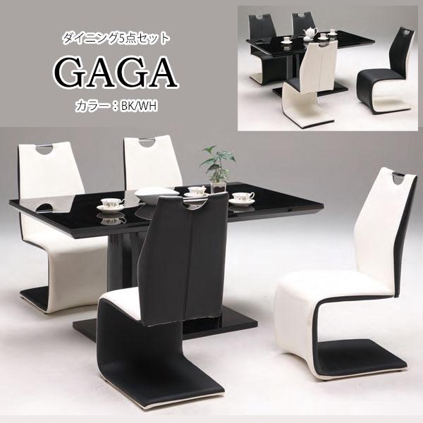 ガガ GAGA ダイニング5点セット ダイニングテーブル ダイニングチェア4脚 強化ガラス エナメル塗装