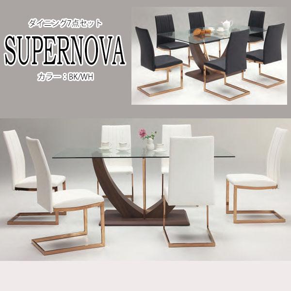 スーパーノバ SUPER NOVA ダイニング7点セット ダイニングテーブル ダイニングチェア6脚 強化ガラス ステンレス