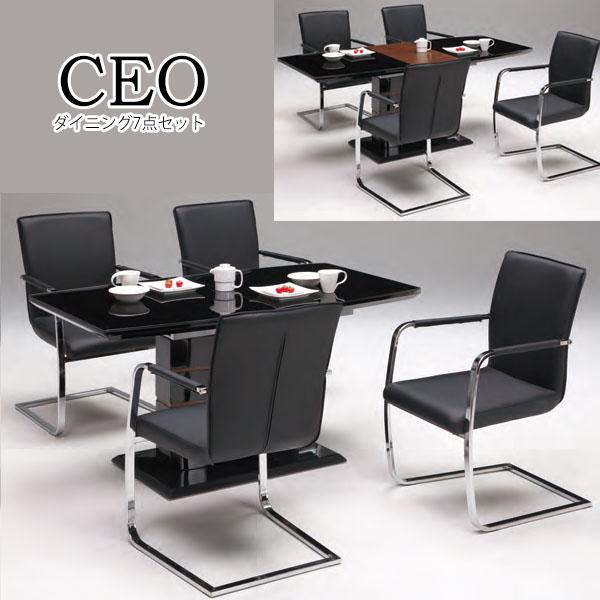 シーイーオー CEO ダイニング5点セット ダイニングテーブル ダイニングチェア4脚 強化ガラス 伸張式