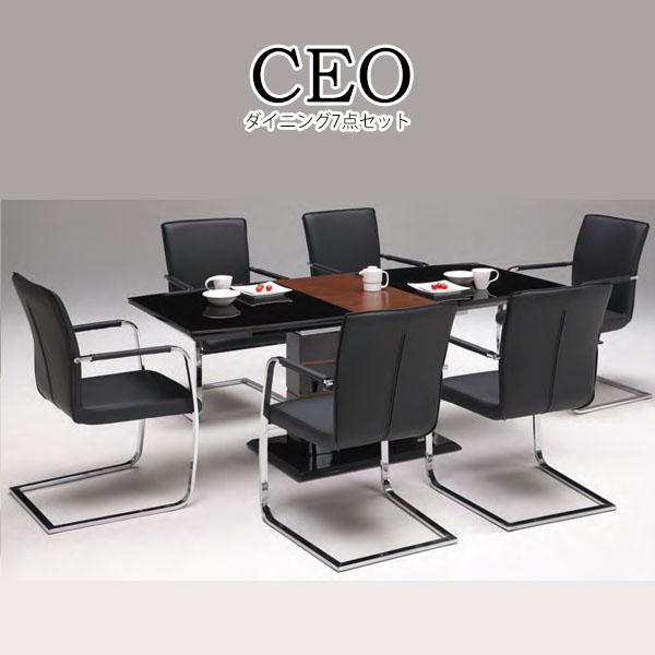 シーイーオー CEO ダイニング7点セット ダイニングテーブル ダイニングチェア6脚 強化ガラス 伸張式