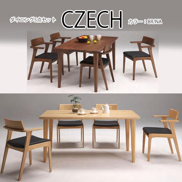 チェコ CZECH ダイニング5点セット 150cm ダイニングテーブル ダイニングチェア