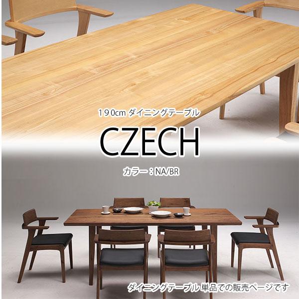 チェコ CZECH ダイニング 190cm ダイニングテーブル