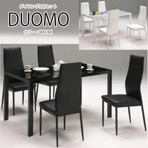 ドゥーオモ DUOMO ダイニング5点セット 135cm ダイニングテーブル ダイニングチェア