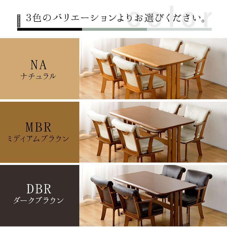 Dining table set Grande 140cm dining five points set (two colors of  correspondence) dining set revolving chair turn chair dinette