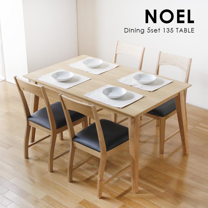 ダイニングテーブルセット ホワイトオーク 北欧 シンプル NOEL ノエル ダイニング 5点セット 4人掛け PVCチェア ダイニング テーブル セット