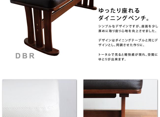 Dining table 设置餐桌餐椅椅子仿古木凳 BR 四棕色象牙形) 格兰德 140 厘米餐饮 4 件套 (2 颜色)