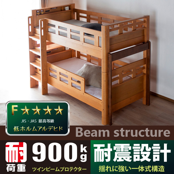 Kaguyume Even Adults Can Use Nordic Pine Bunk Bed Bunk Beds