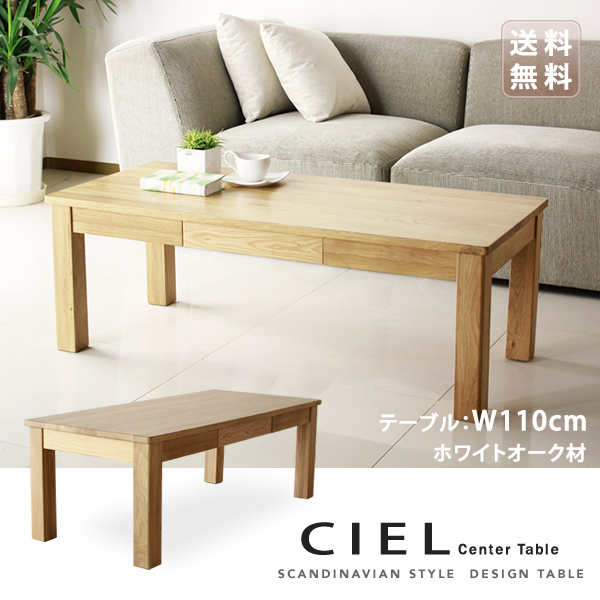 kaguyume living living table center table w table cafe table coffee